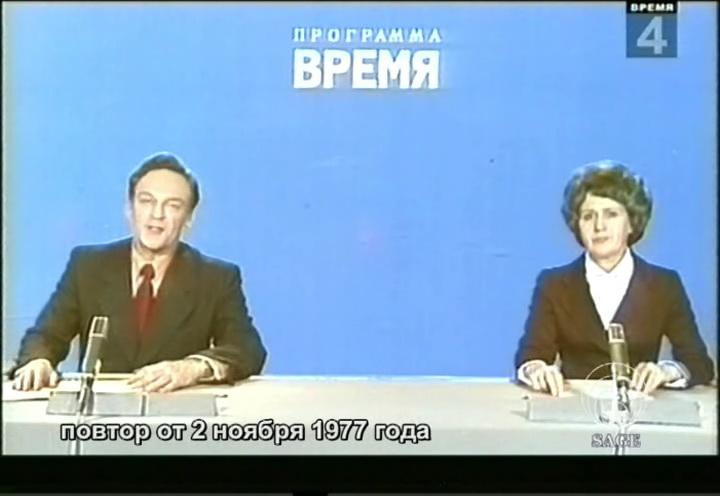 Москва передача песня года телепередачи 1970-1980 годов онлайн этим