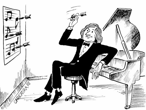 говорить, картинки юмор про музыку театра давняя очень