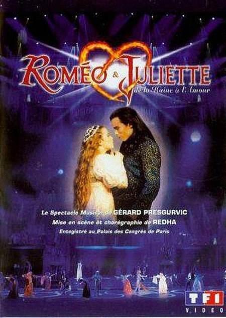 """Премьера ледового мюзикла """"ромео и джульетта"""" 01. 07. 17 youtube."""