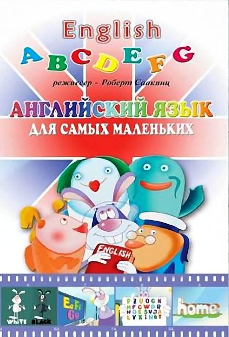 Развивающие игры для детей 3-4-5 лет