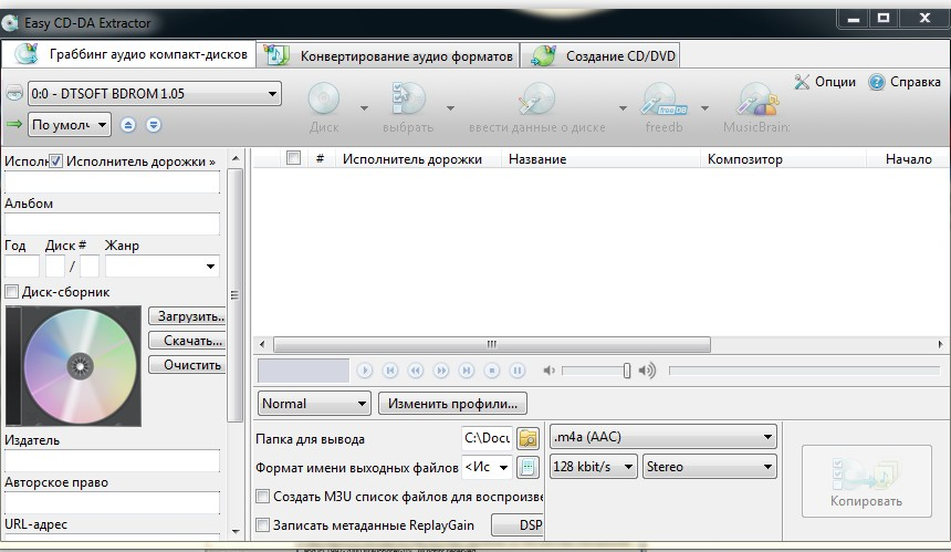 Easy CD-DA Extractor 16 0 4 1 Portable Free Download