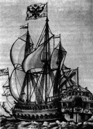 начало Балтийского флота