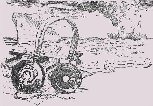 радиосигнал о бедствии на море