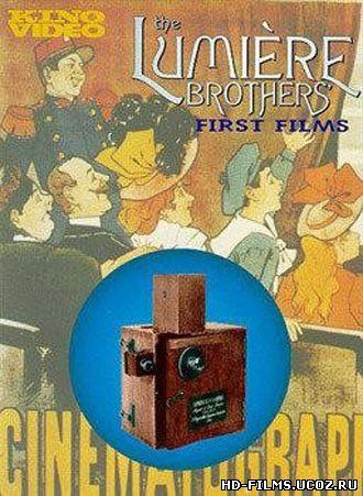 братья Люмьер запатентовали первую кинокамеру