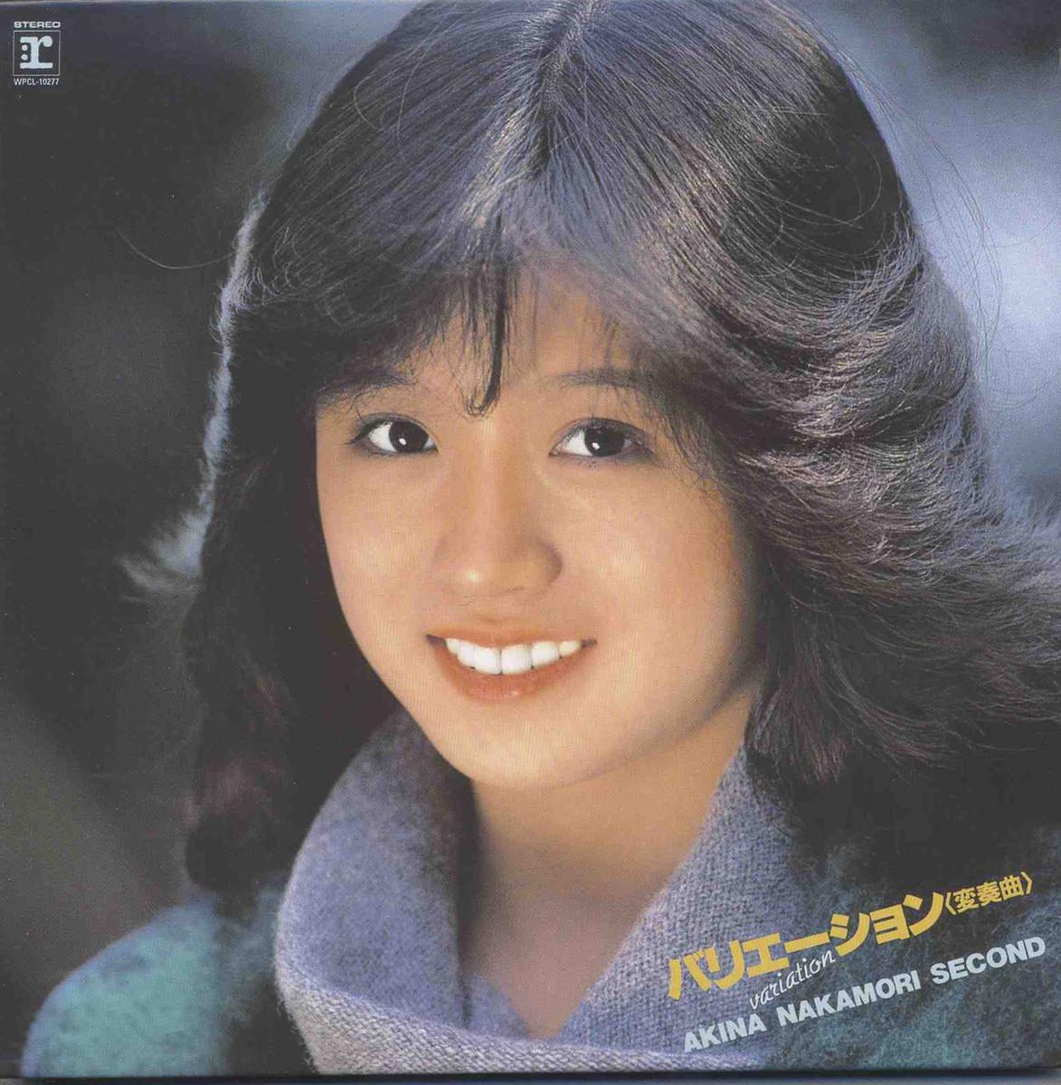 What Happened To Her? Akina nakamori photo gallery