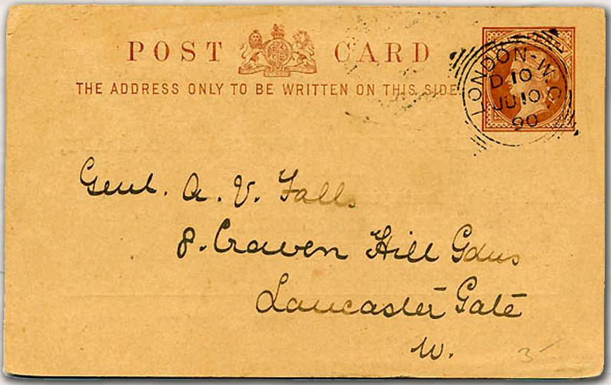 Первая открытка