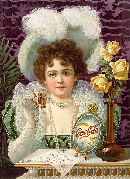Кока - Кола