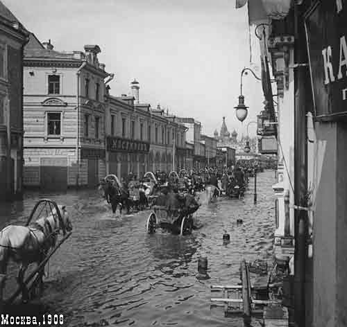 Наводнение в Москве 1908 год