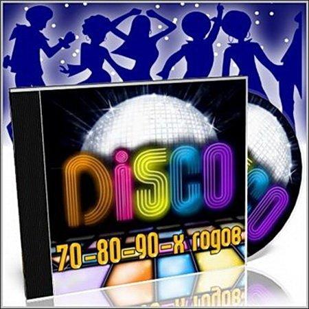 Сборник - Диско ностальгия 80-90x Ретро FM (2015)