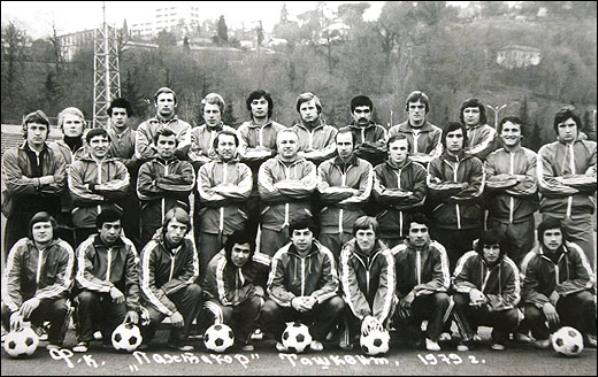 футбольная команда «Пахтакор»