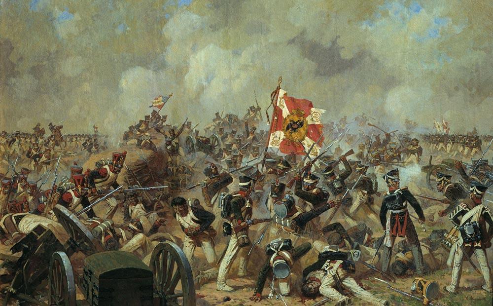 Бородинское сражение во время Отечественной войны 1812 года