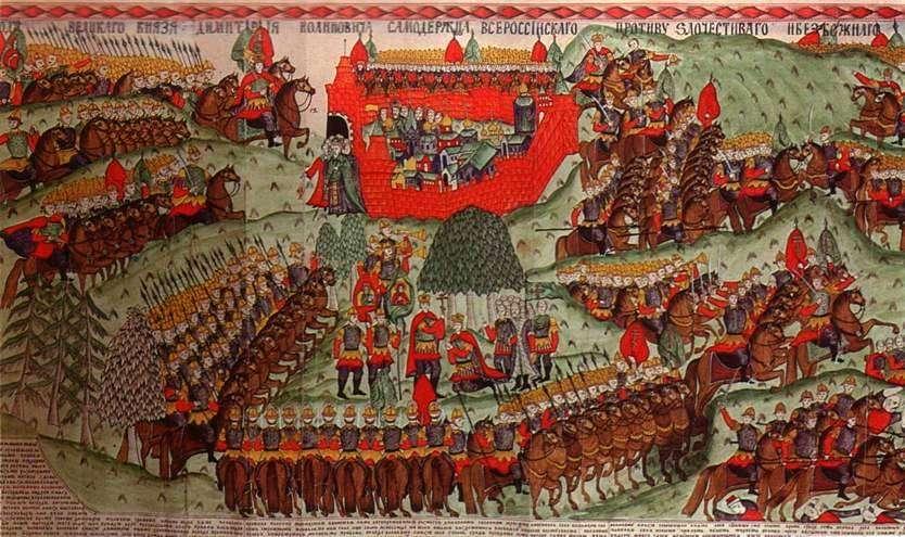 День воинской славы России — День победы русских полков в Куликовской битве (1380 год)