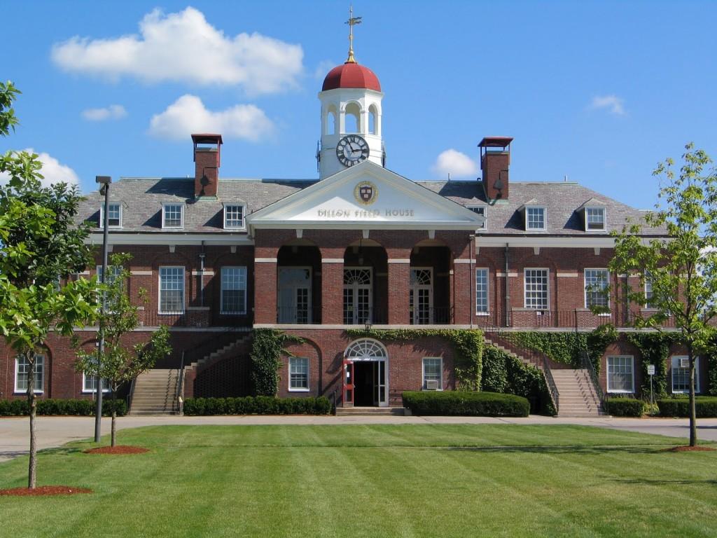 Основан Гарвардский университет