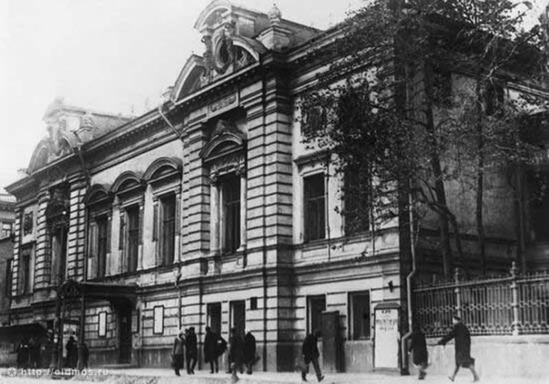 Театр имени Евг.Вахтангова