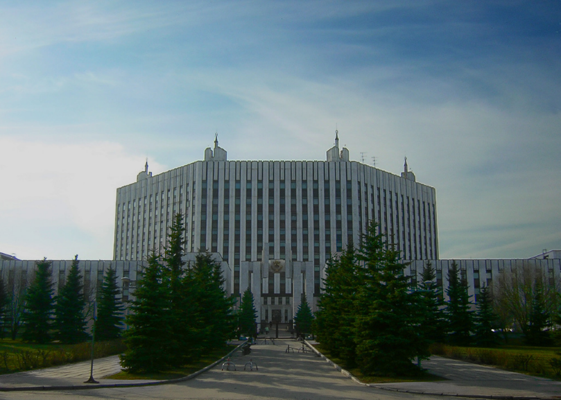 Военная академия Генерального штаба Вооруженных Сил Российской Федерации