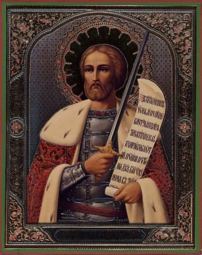 День великого князя Александра Невского