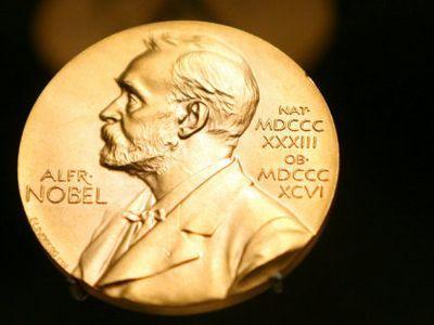 нобелеаская премия