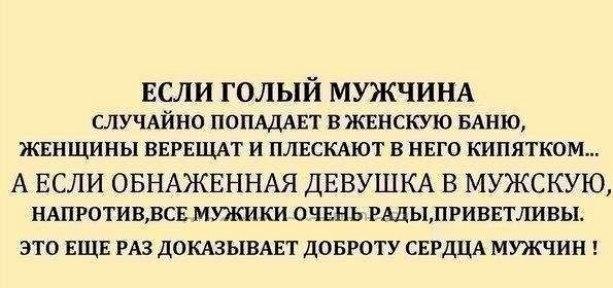 добрый2