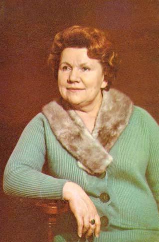Н. А. Сазонова