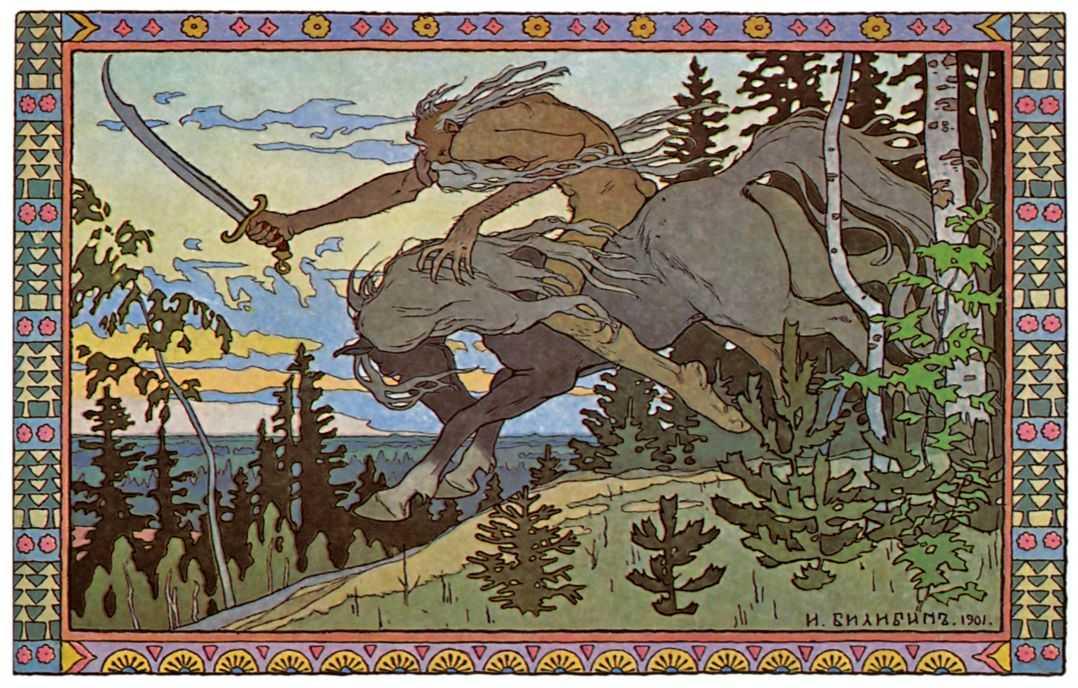 День Кащея-Чернобога