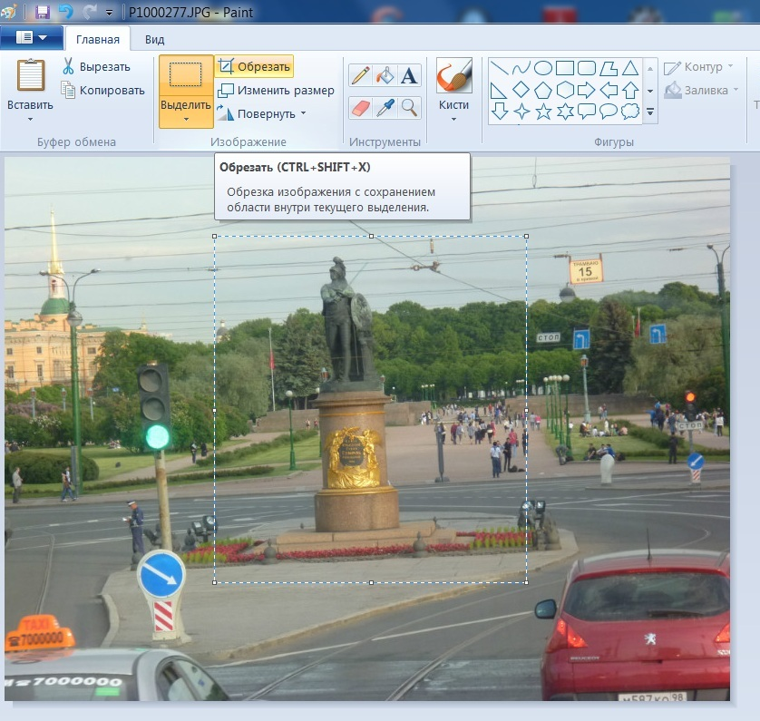 Безымянный-2.jpg