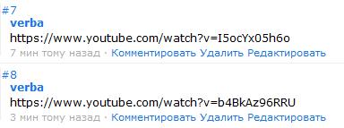 ссылки при вводе 2.jpg