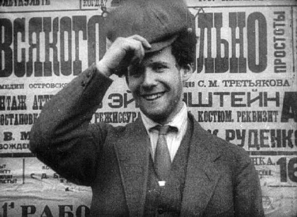 Сергей Михайлович Эйзенштейн