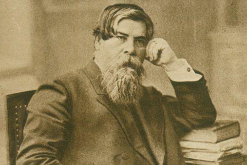 В. М. Бехтерев
