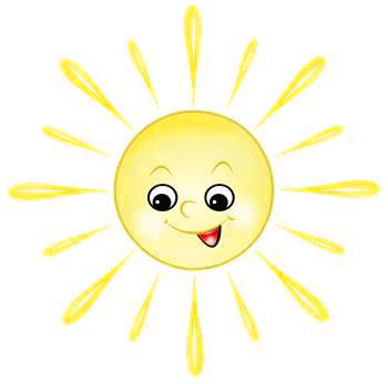 У нас светит ласковое солнышко