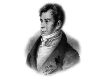 Н. И. Гнедич