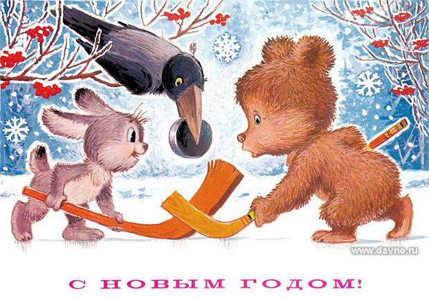 Поздравления президентов украины с новым годом