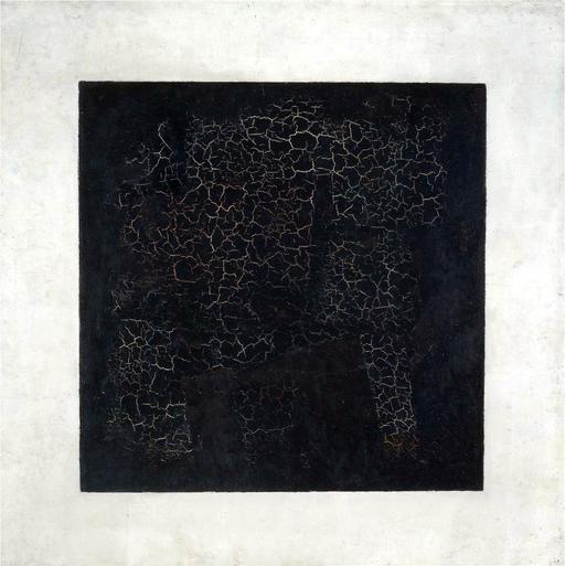 Казимир Малевич.Чёрный супрематический квадрат. 1915.