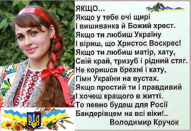 украинские народные стихи публиковали статью самые