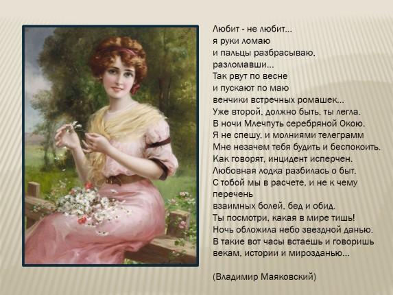 дом, русская поэзия стихотворения русских поэтов про женщин квартиры Приморском районе