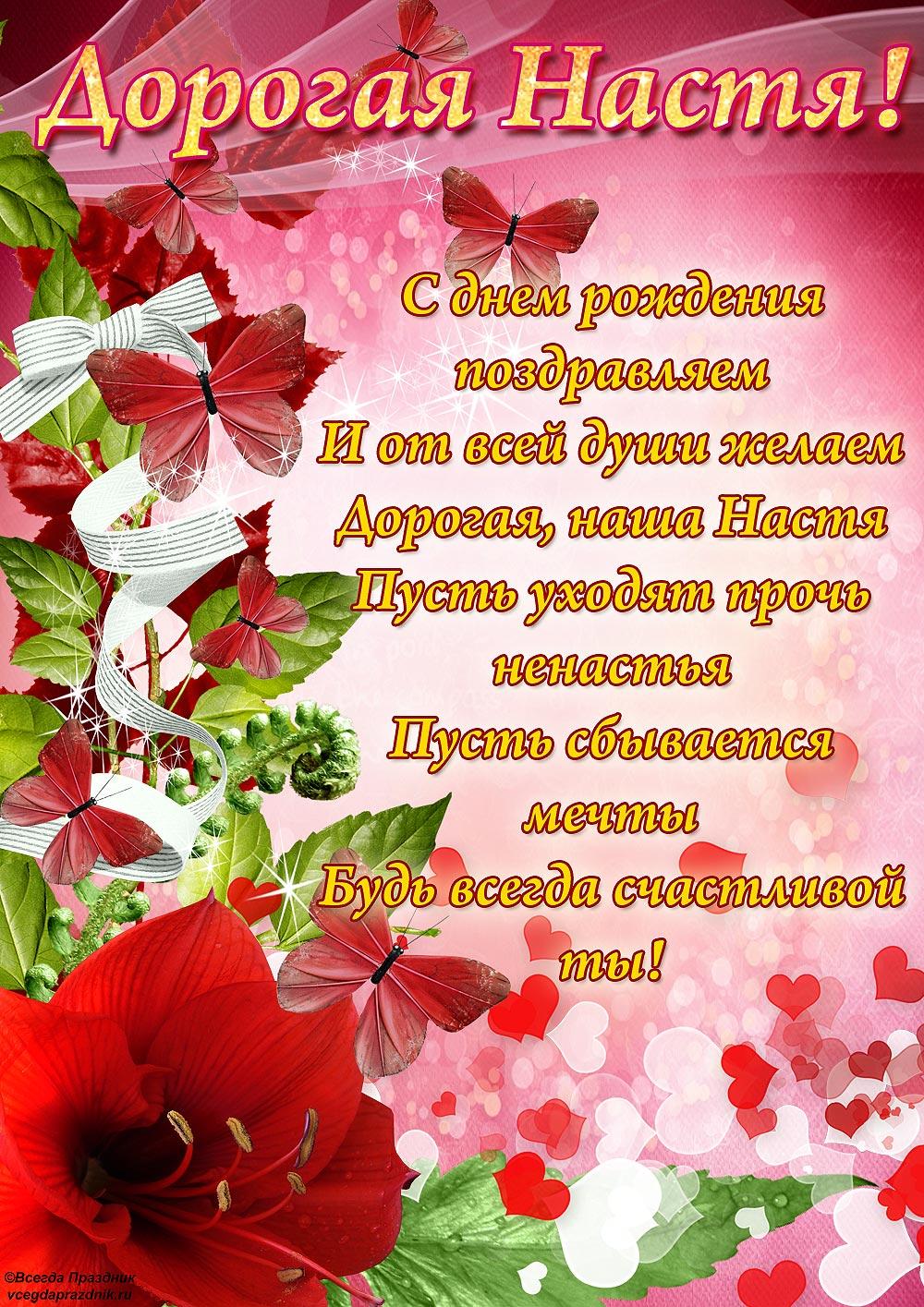 Объёмные цветы крючком схемы фото