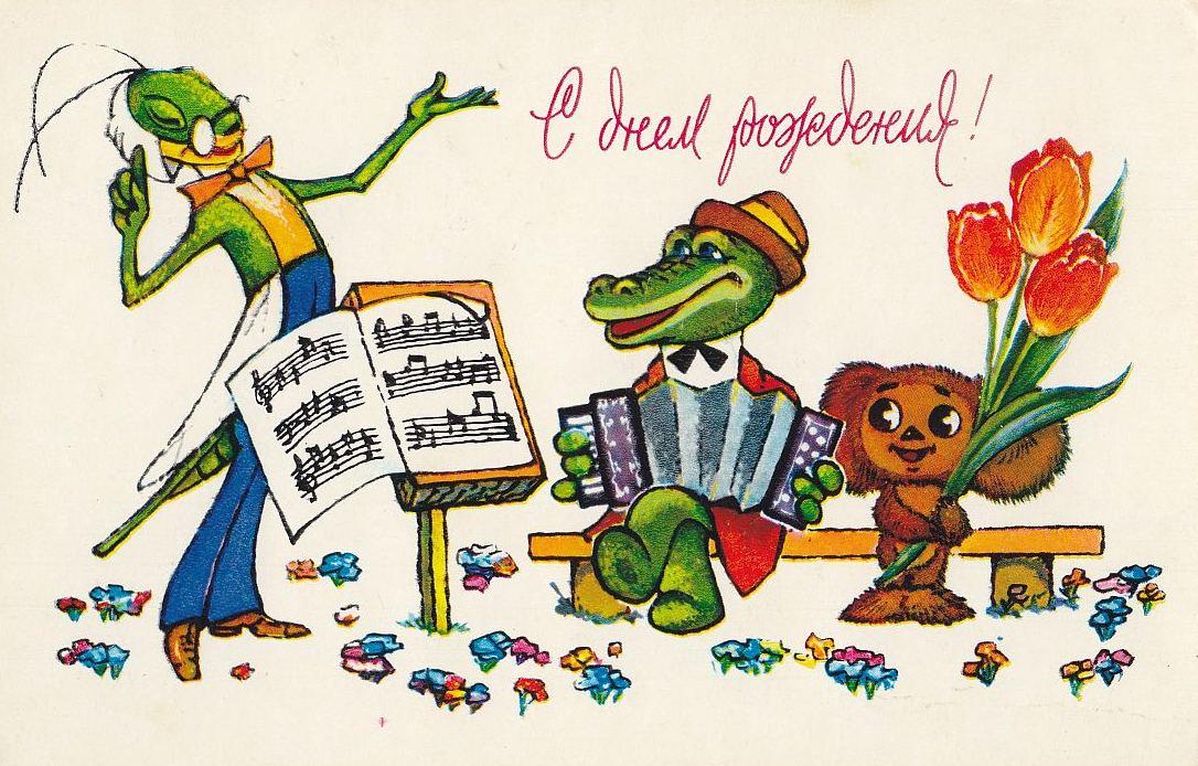 Прикольные анимационные открытки с днем рождения коллеге