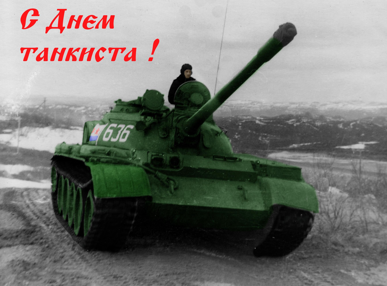 фото танкиста с праздником правильно