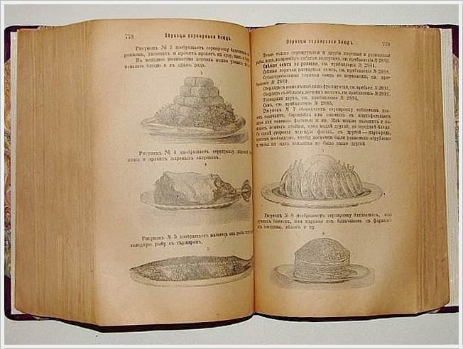 """Жизненный """"рецепт"""".  Судьба автора известной поваренной книги XIX века Молоховец, блюдо, женщина, книга, кулинария, хозяйка"""
