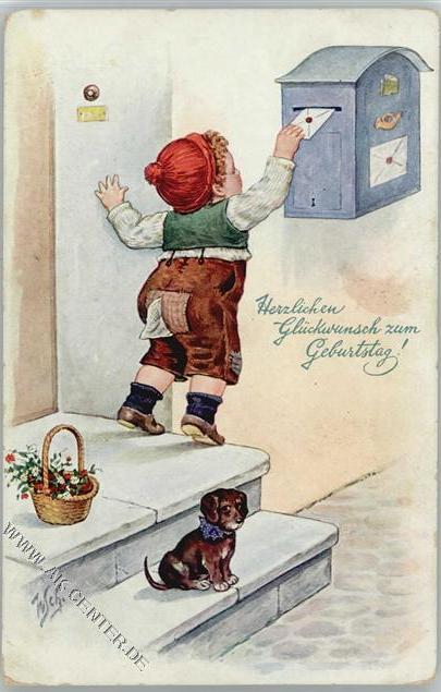 Открытка почтовый ящик 40