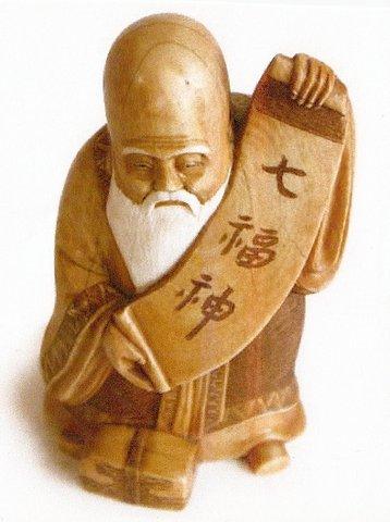 Фукурокудзю — Бог ученой карьеры, мудрости, долголетия, счастья и процветания.