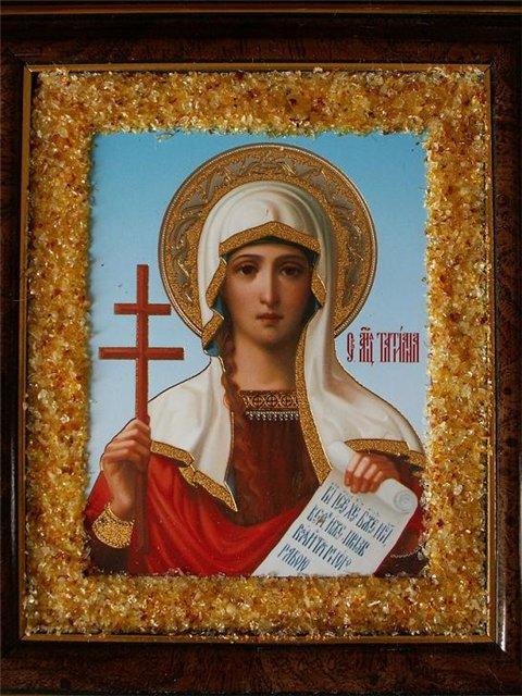 Св.В-ца Татиана