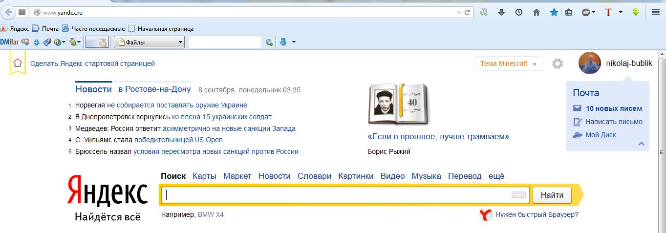 Яндекс как сделать хорошо