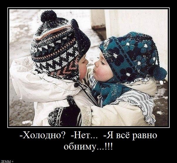 обниму2