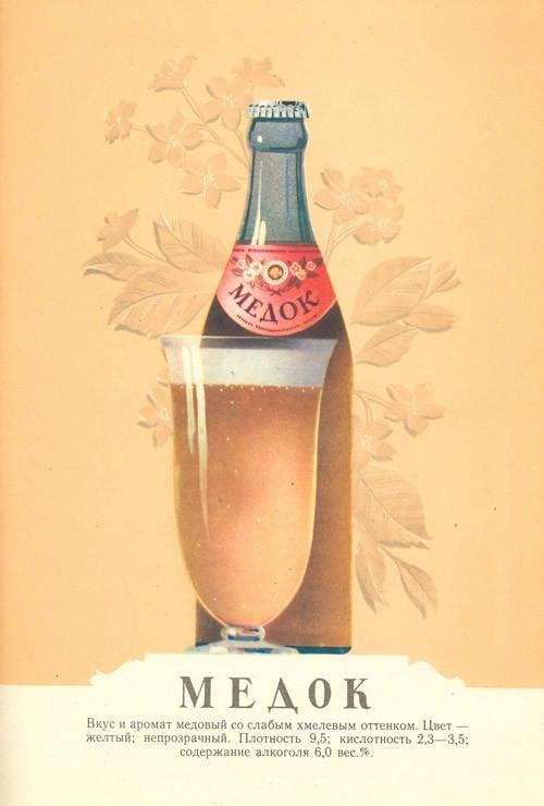 Медок - стандартная бутылка