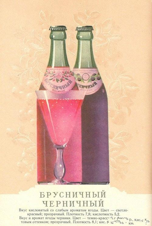 Брусничный и Черничный напиток