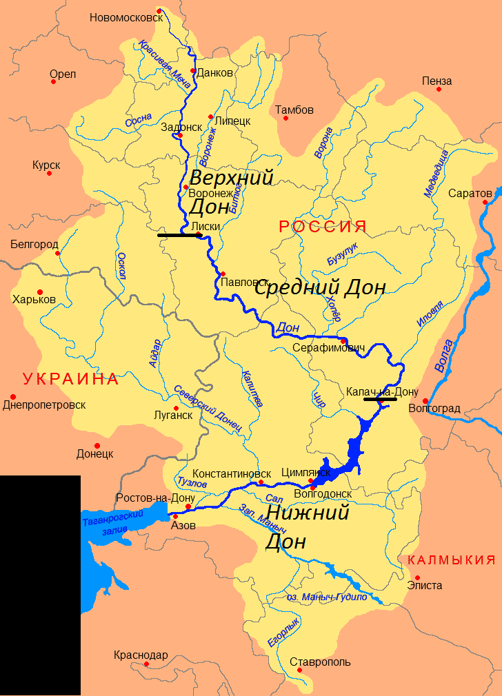 Исток реки дон где находится