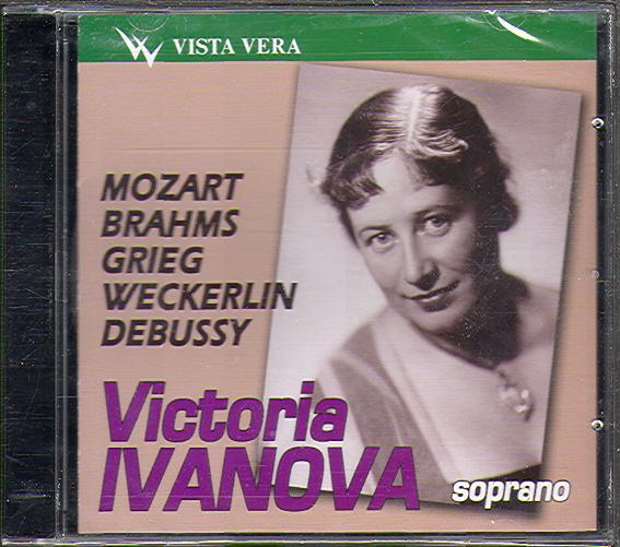 Виктория Иванова - великая камерная певица России.