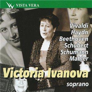 Victoria Ivanova.