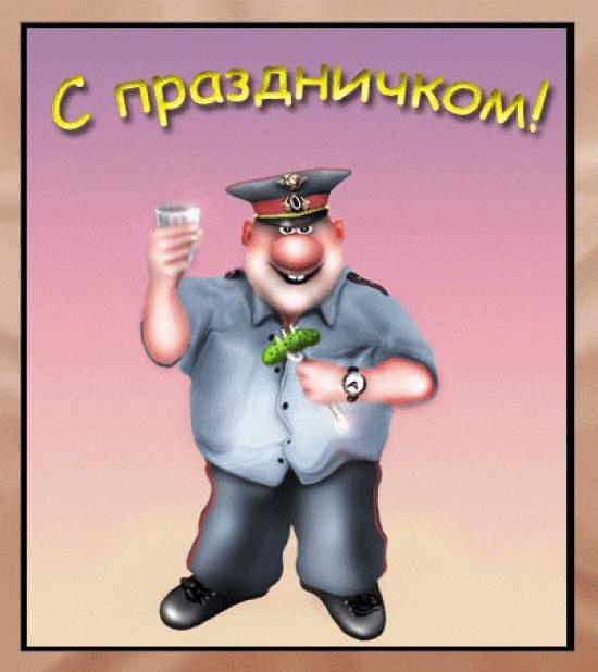 Поздравления с днем рождения криминалисту
