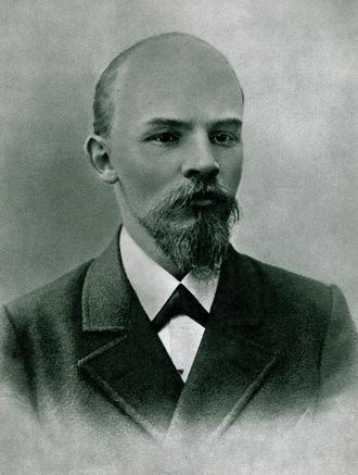 Ленин в 1890